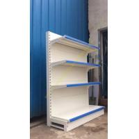 Quality Wall Shelf And Island Gondola Supermarket Display Shelving / Rack Heavy Duty for sale