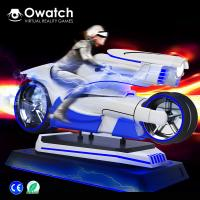 Quality Earn money VR Business Machine 9D VR Motorcycle game with 3dof motion virtual reality motorcycle ride for sale