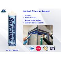Quality One Part Neutral Clear or Coloured Silicon Sealant -40 to 100 ℃ High Performance for sale