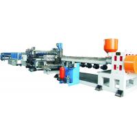 Quality High Efficiency Plastic Grid Plate Hollow Sheet Machine for sale