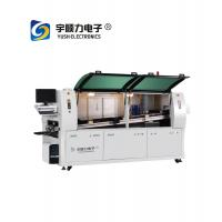 Quality SMT lead free wave soldering machine for pcb /dual wave soldering manufacturer WS350 For Dip production line for sale