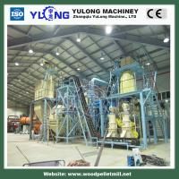 Quality 2-3T/H wood pellet production line/biomass pellet making line for sale