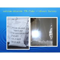Quality calcium chloride price for sale