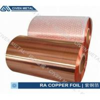 Quality Copper Foil Roll for Flexible Printed Circuits / RA Bronze Foil for sale