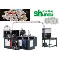 Quality Ultrasonic Sealing Ice Cream Cup Making Machine With High Speed for sale