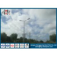 Buy cheap Yield Strength345 Mpa 10m  Outdoor Street Lamp Post ISO 9001 from wholesalers