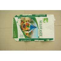 Quality Biodegrable Plastic Packaging PP Woven Bags Flexo Printing For Flour Rice Sugar for sale