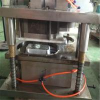 Quality Various rims tray moulding for sale