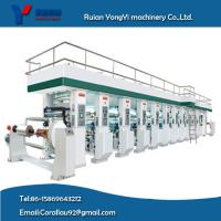Quality Professional Manufacturer Seven Motors Gravure Printing Machine for sale