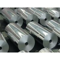 Buy cheap 8011 8006 Household Aluminum Foil For Food Packing With 0.006mm to 0.2 mm  Thickness from wholesalers