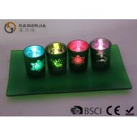 Quality Set Of 4 Decorative Tea Light Holders , Decorative Votive Candle Holders for sale