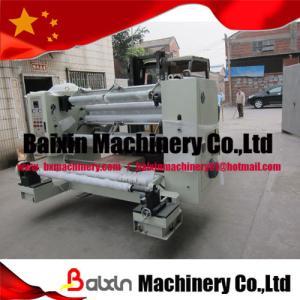 Quality Kraft Paper Slitting Machine (1200mm Diameter) for sale