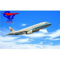 Buy cheap Cheap Air Freight/ Shipping Rates From Guangzhou/ Hong Kong/ Shenzhen from Wholesalers