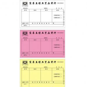 invoice book carbon book receipt book duplicate triplicate book