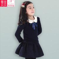 Buy cheap High Quality New Style Children Clothes for girl from wholesalers