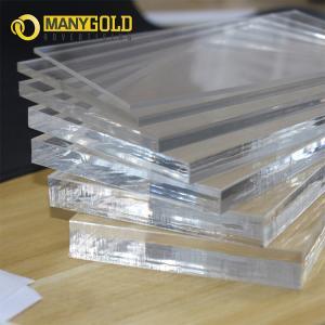 Acrylic Sheet / Acrylic Board / Acrylic Panel/ PMMA Acrylic Plate