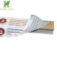 Quality 0.05-0.2mm Milky White Printed Easy Removal Aluminium Profile Protection Film for sale