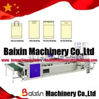 Quality Four Function Carry Bag Making Machine for sale