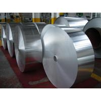 Buy cheap 6063 Multicolor Aluminium Trim Strip And Profile With SGS And ISO Certificate from wholesalers