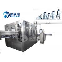 Quality CGF24-24-8 Water Bottle Filling Machine , Automated Bottling Machine With PLC Control for sale