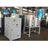 Buy cheap High Efficiency Plastic Auxiliary Equipment For Different Mixing Dryers from wholesalers