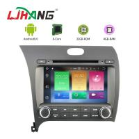 Quality KIA K3 8.0 Bluetooth Android Car DVD Player Video Radio WiFi AUX LD8.0-5509 for sale