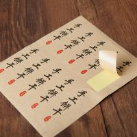 Quality Waterproof Strong Adhesive Stickers / Brown Sticky Labels Kraft Paper for sale