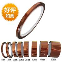 Quality High performance and good insolution PI adhesive tape with low adhesion 400 gram for sale