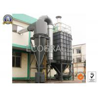 China Fan Cyclonic Dust Collector Dust Collection Equipment for Welding Machine on sale