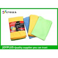 Quality Car Cleaning Tools Microfiber Cleaning Cloth Non Scratch Easy Wash for sale