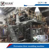 Quality Automatic Extrusion Blow Molding Machine , Water Tank Blow Molding Machine for sale