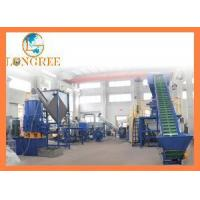Quality Plastic Bottle Recycling Line for sale