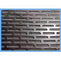 Quality Galvanized Steel Slotted Hole Perforated Metal Cladding Panels Corrosion Resistant for sale