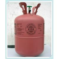 Quality Refrigerant Gas for Air Conditioner R410a good Price for sale
