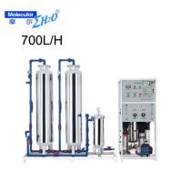 China Promotional Water Softener Machine for food purifying treatment system on sale