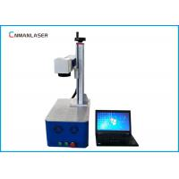 Quality 30 W Fiber Marking Machine For Hardware Industry , 200*200 Mm Working Table for sale