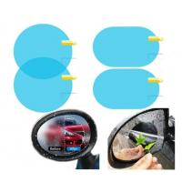 Quality 95% Waterproof See Through Mirror Film , Two Sizes Transparent Mirror Film for sale