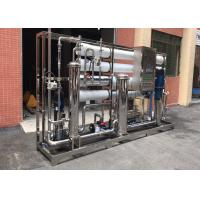 Quality SUS Filtration RO Water Purifier Machine / Pure Drinking Water Treatment System for sale