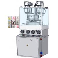 Quality Double Layer Tablet Press Tablet Compression Machine Candy Milk Tablet for sale
