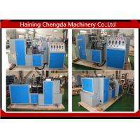 Quality Safety Disposable Paper Coffee Cup Making Machine , Automatic Paper Cup Forming Machine for sale