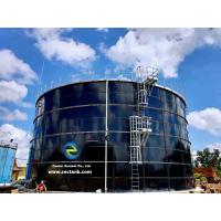 Quality Bolted Steel Anaerobic Digester Tank For Generate Biogas Hardness 6.0 Mohs for sale