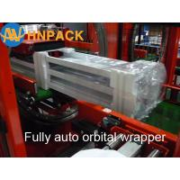 Quality Hennopack manaufacturer horizontal spiral aluminum tube pipe panel timber wrapper/orbital stretch film wrapping machine for sale