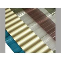 Quality Polycarbonate corrugated sheet for sale