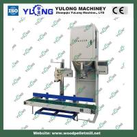 Quality YULONG biomass pellet packing machine for sale