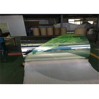 Quality Highly Durable Aluminum Composite Material Customized Thickness Uv Painting for sale