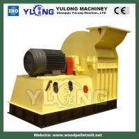 Quality wood crusher machine for making sawdust for sale