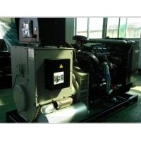 Quality 40kw to 800kw perkins diesel engine leroy somer generator for sale