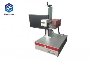 Buy cheap 800W 200kHz 7000mm/s UV Laser Marking Machine With Keyboard from wholesalers