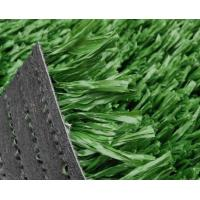 Quality FIFA artificial turf for sale