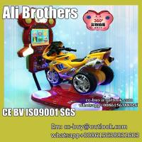 3D game machine motorbike ride for sale